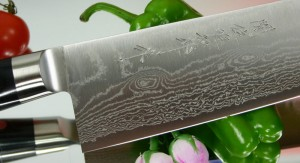 Japanese Chef Knife