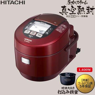 HITACHI Rice Cooker Steam pressure IH type Metallic Red RZ-W2000K-R