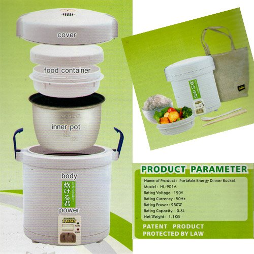 Takeru Mini Rice Cooker