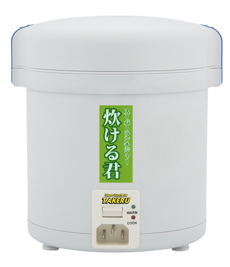 Takerukun Portable Lunch Jar and Mini Rice Cooker