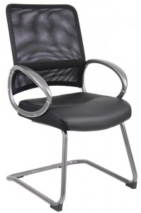 Guest Chair - Give your guest the ultimate comfort