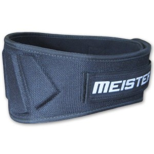 Weightlifting Belt - Safely lift more weight