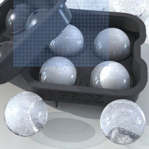 5 Best Ice Ball Maker Mold – Get perfect ice spheres, every time